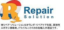 Repair Solutions K.K.